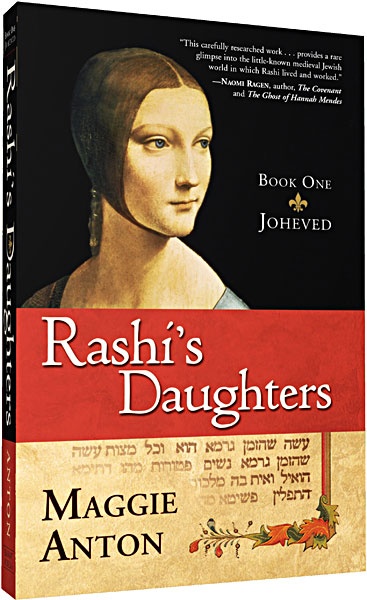 Rashi's Daughters by Maggie Anton